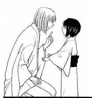 Akito and father