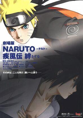 Naruto Shippuuden movie 2
