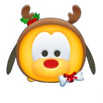 HolidayPluto