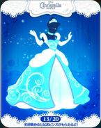 Cinderella Event Card 2
