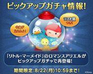 DisneyTsumTsum PickupCapsule Japan LittleMermaid LineAd 201608