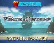 DisneyTsumTsum LuckyTime Japan PiratesOfTheCaribbean Teaser LineAd 201609