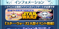 Japan Events/Star Wars