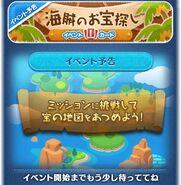 DisneyTsumTsum Events Japan PiratesOfTheCaribbean Screen1 201609