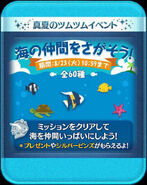 DisneyTsumTsum Events Japan FindingDory Screen1 201608 from-reddit-user-drhoenybun