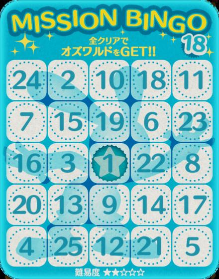 Bingo18