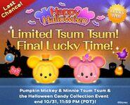 DisneyTsumTsum Lucky Time International Halloween2015 LineAd2 20151028