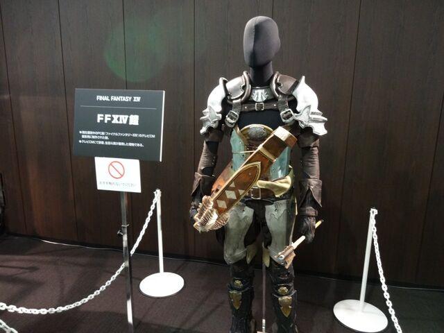 File:Final Fantasy XIV Armor display.jpg