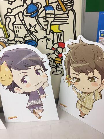 File:Photosbynanashinohime tumblr4.jpg