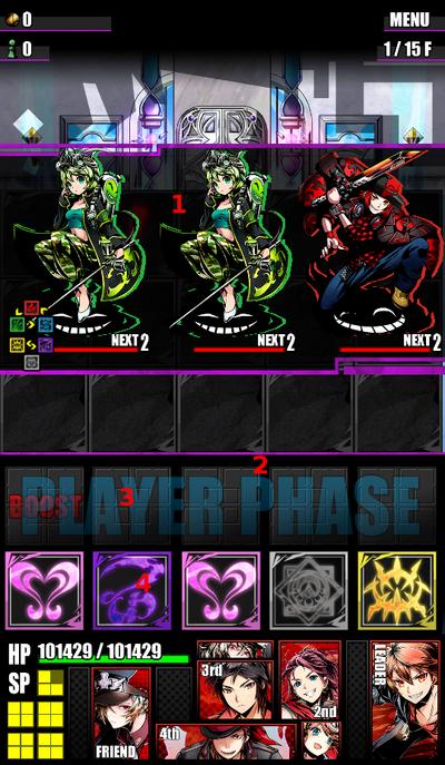 Battleui2ver3.0