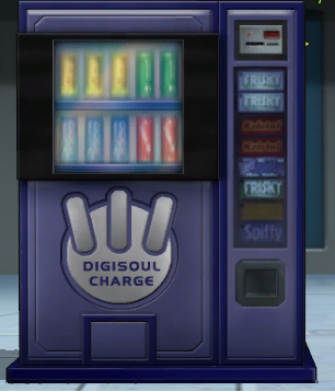 File:Vending machine.png