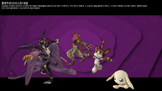 Salamon | Digimon Masters Online Wiki | Fandom powered by ...