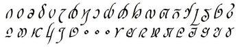 Elven Script (Rellanic).jpg