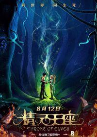 Lambert Liya poster