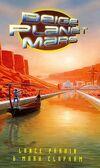 BS-Beige Planet Mars.jpg