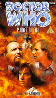 Planet of fire uk vhs