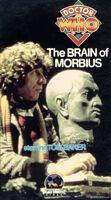 Brain of morbius us vhs