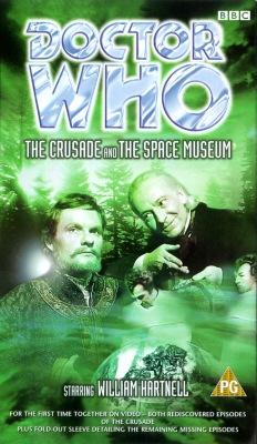 Crusade space museum uk vhs