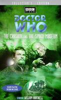 Crusade space museum us vhs