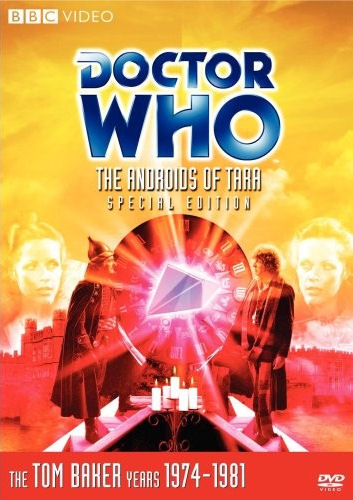 Androids of tara special edition us dvd