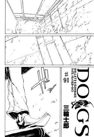 File:Chapter 91 (Bullets & Carnage).jpg