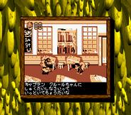KongKollegeLand2Japan