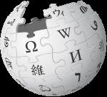 File:Wikipedia-logo-.png