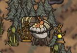 Fire Pit camp
