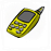 File:DDCellphone.png