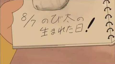 Doraemon Nobita Family best Song in hindi