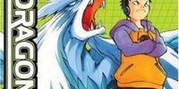 Dragon Drive: Volume 3