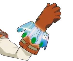 File:Kite's Bracelet.jpg
