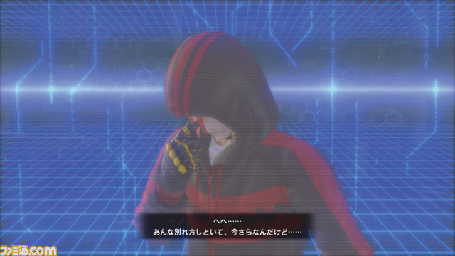 File:Hack-Versus Famitsu 11.jpg