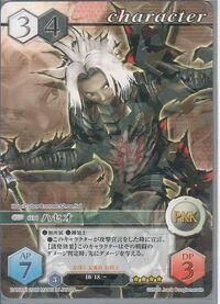 11 (Card Battle)