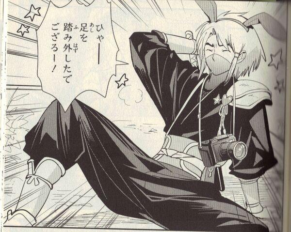File:Ninjato(LINK).jpg
