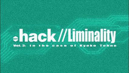 File:Liminalityep3.JPG