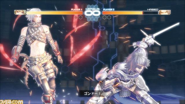 File:Hack-Versus Famitsu 02.jpg