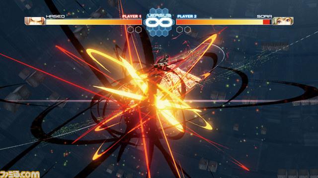 File:Hack-Versus Famitsu 10.jpg