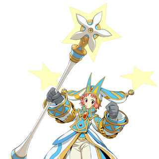 Mistral - Xth Form