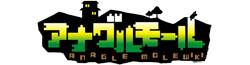 File:Anagle Mole Wiki Wordmark.png