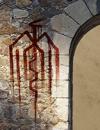 File:Graffiti2.png