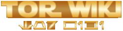 The Old Republic-wordmark