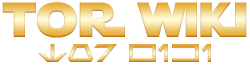 File:The Old Republic-wordmark.png