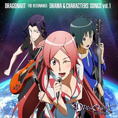File:Drama & Character Songs Vol.1.jpg