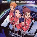 Drama & Character Songs Vol.3.jpg