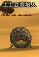 Ball saibaman rock.png