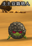 File:Ball saibaman rock.png