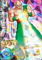 File:Tien Shinhan Heroes 4.jpg