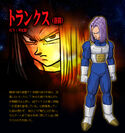 Future Trunks Base