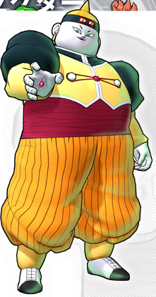 File:Android 19 Raging Blast 2.png